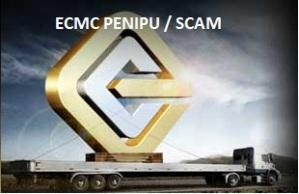 ECMC PENIPU